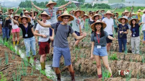 Youth Exchange Agricultural Education
