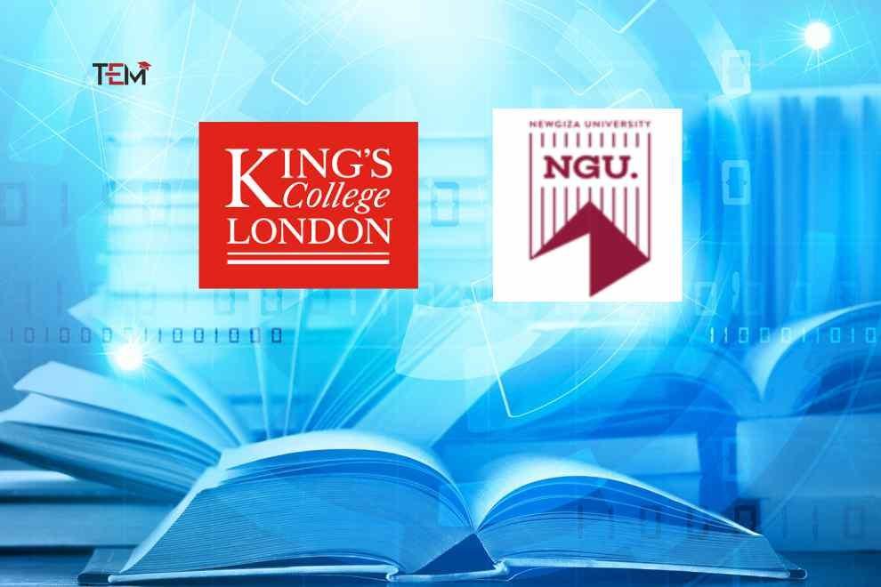 Egyptian universities
